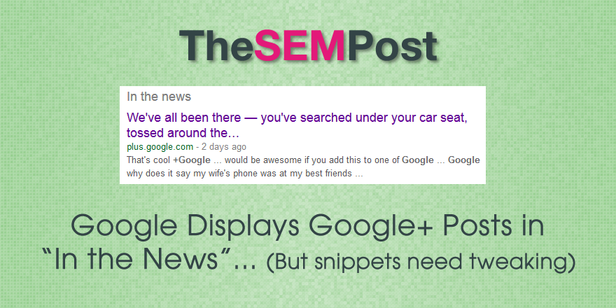 google plus in the news header