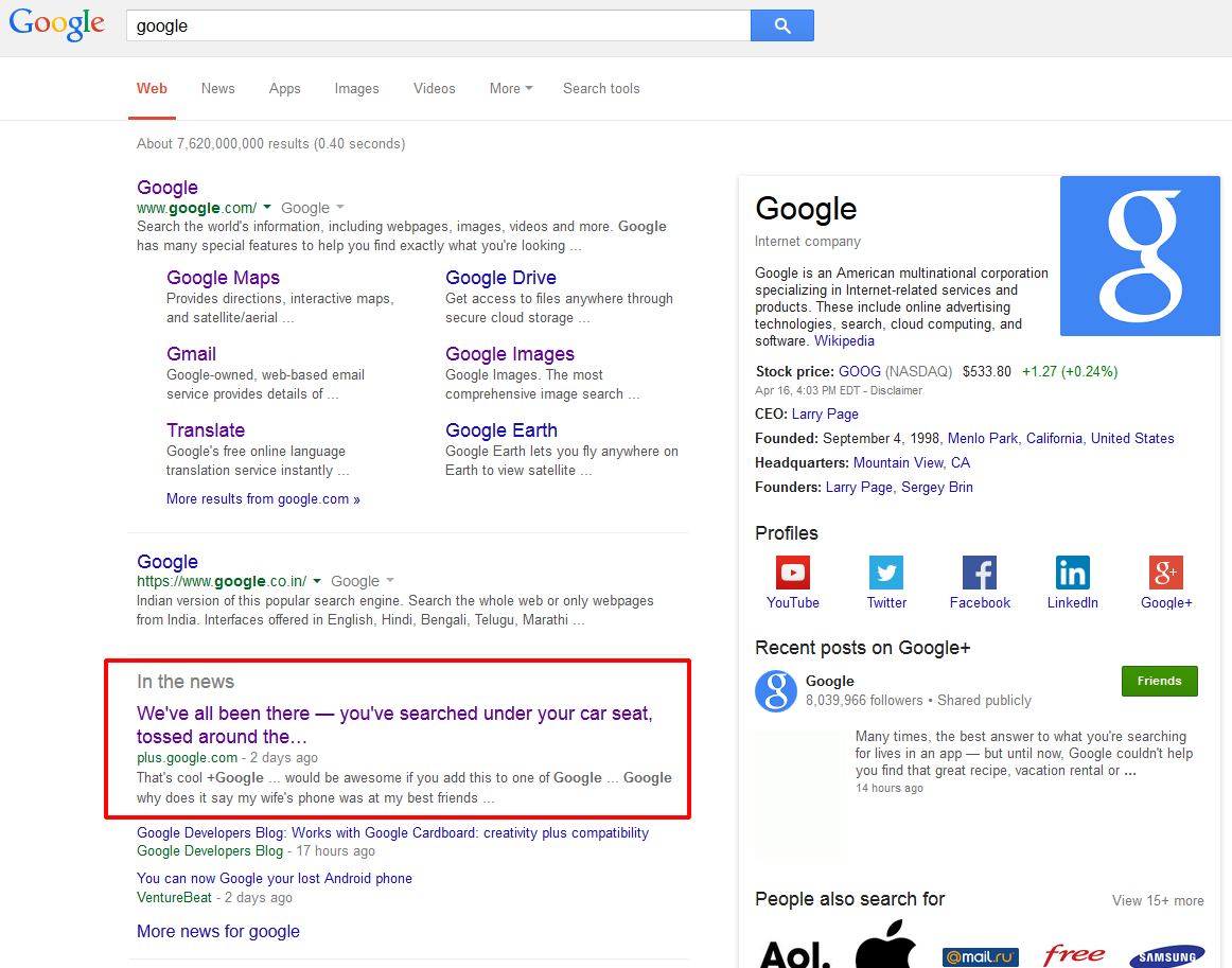 google plus in the news screenshot