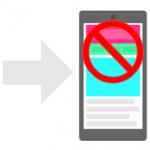 mobile no ads thumb