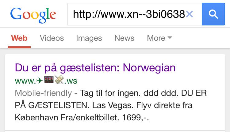 email fra google