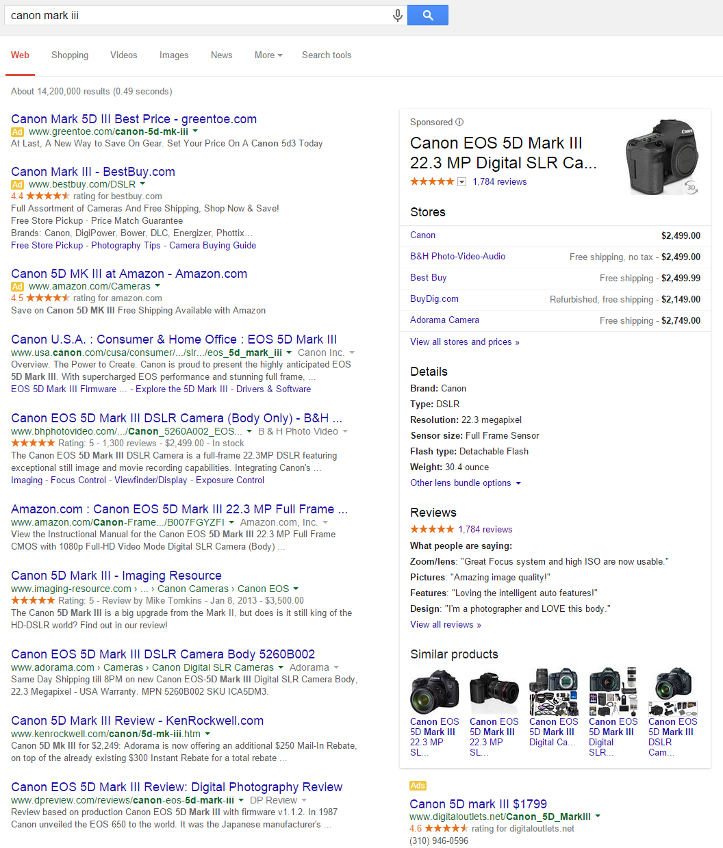 google shopping 16