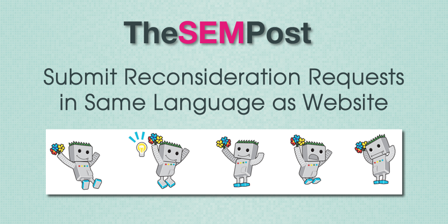 reconsideration request language